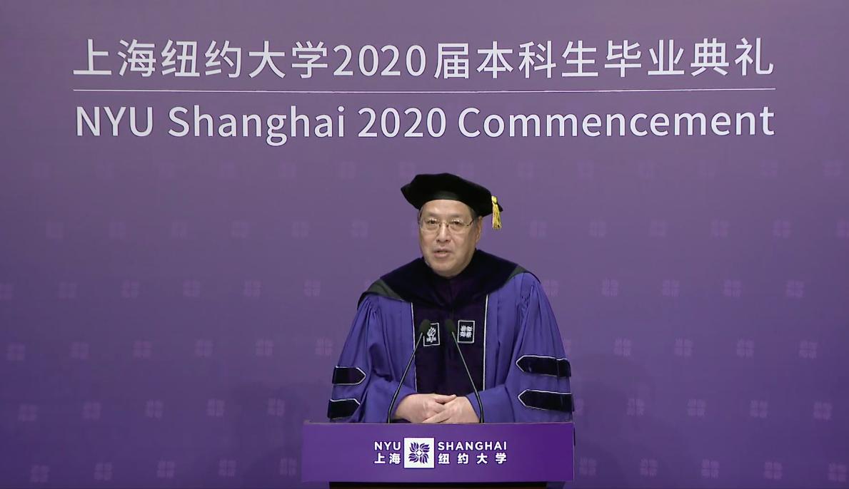 Yu at podium