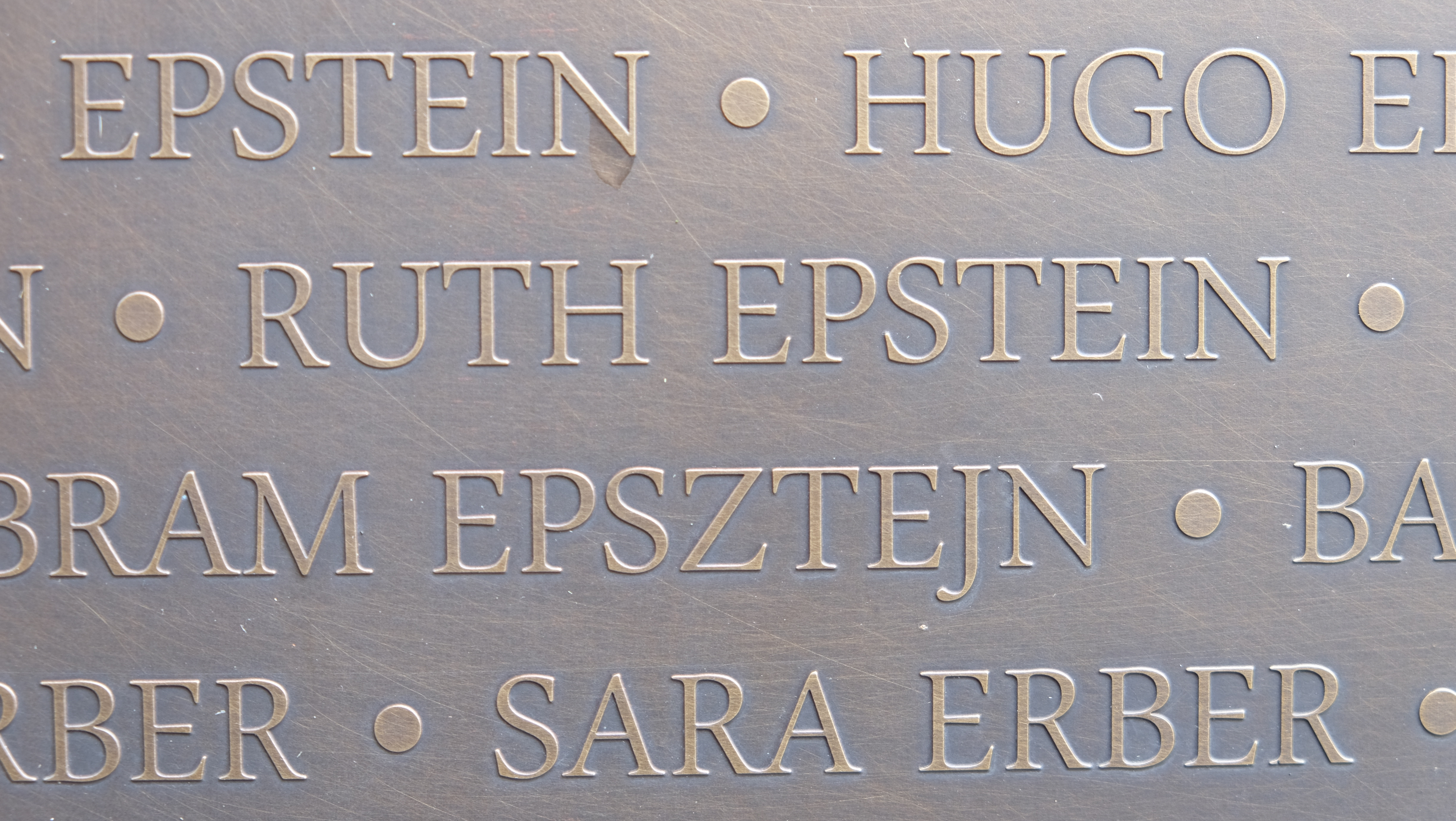 Ruth's name in bronze on Jewish refugees memorial wall