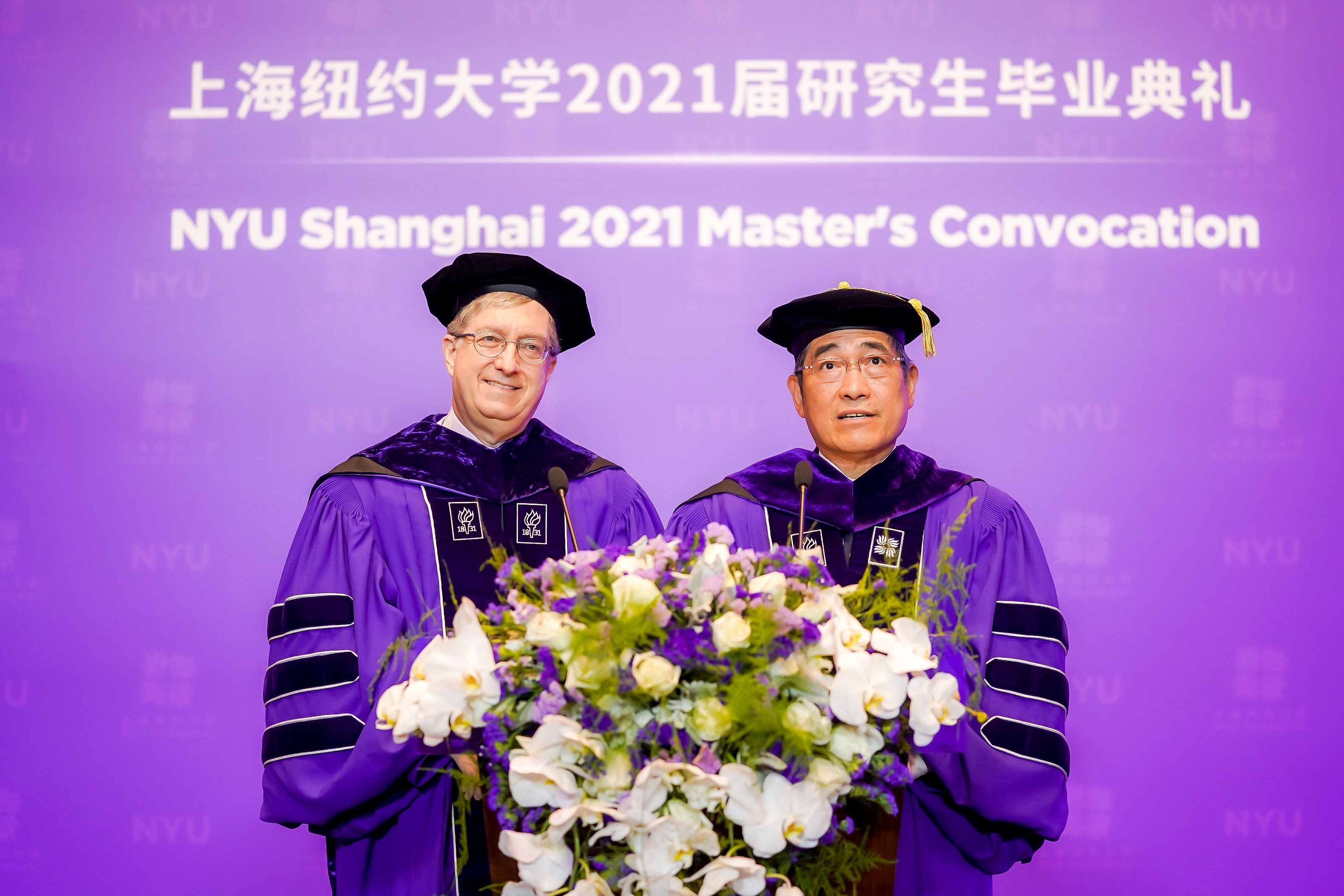 2021 master's convocation 2