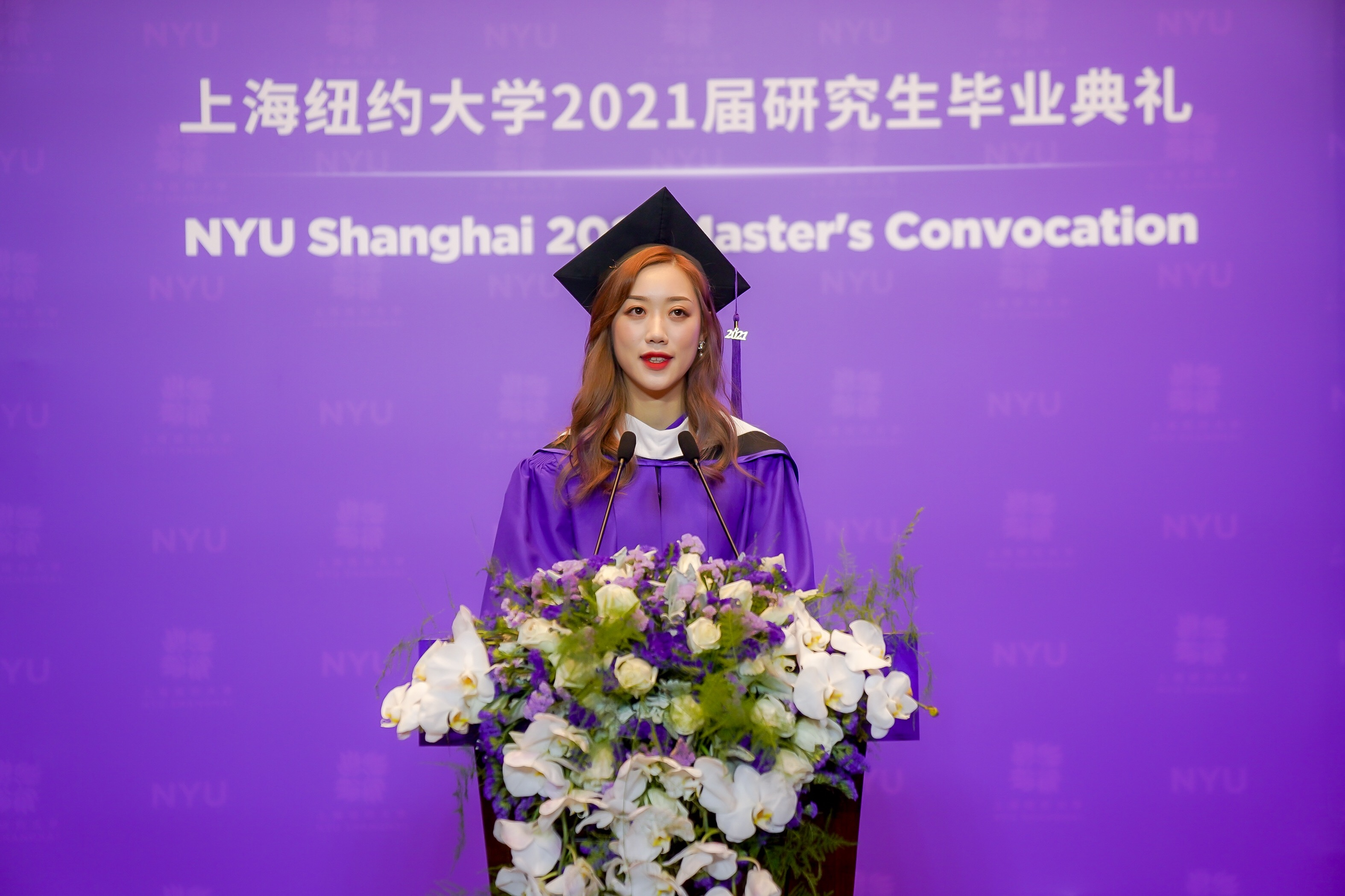 2021 master's convocation 3