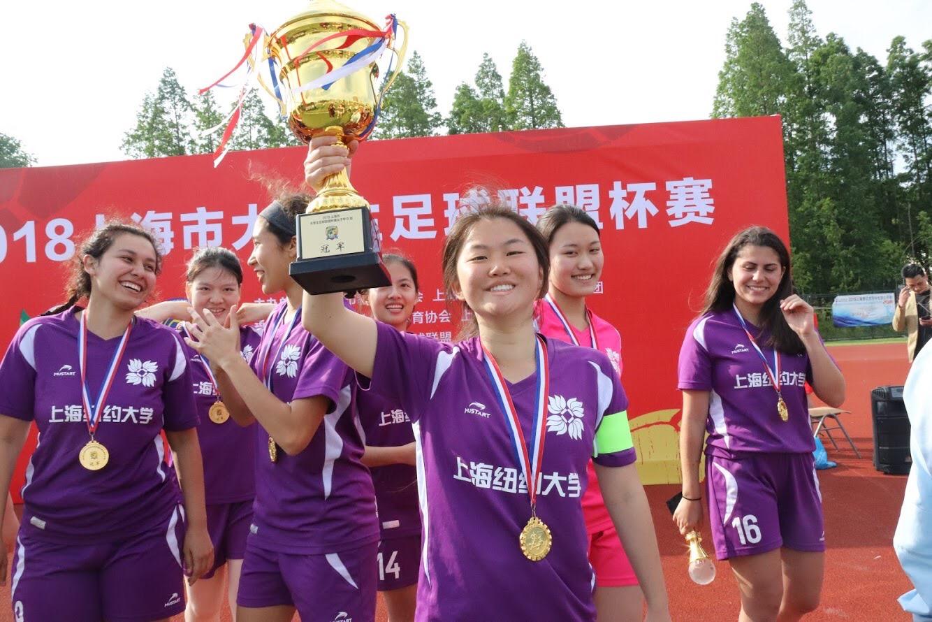 2018 Shanghai champions