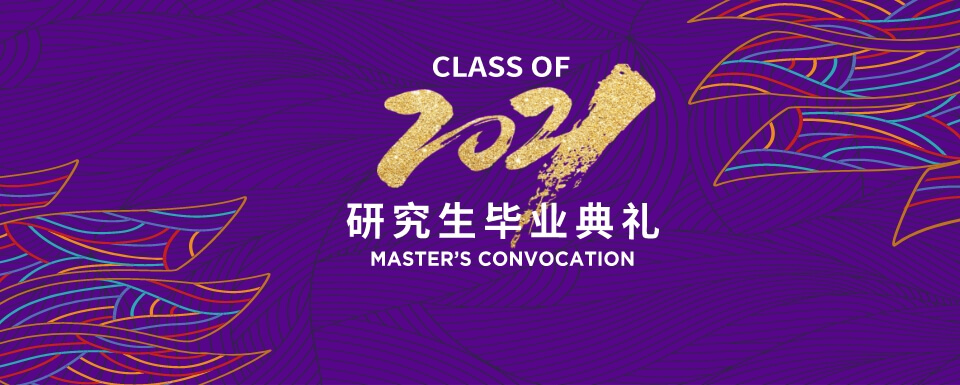 Master's Convocation