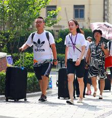 NYU Shanghai Students