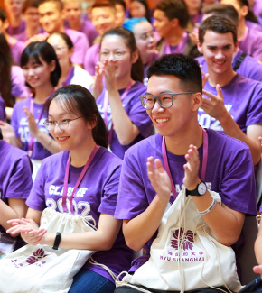 2018 Orientation Week: A New Journey Begins