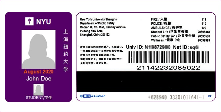 NYUCard Front and Back