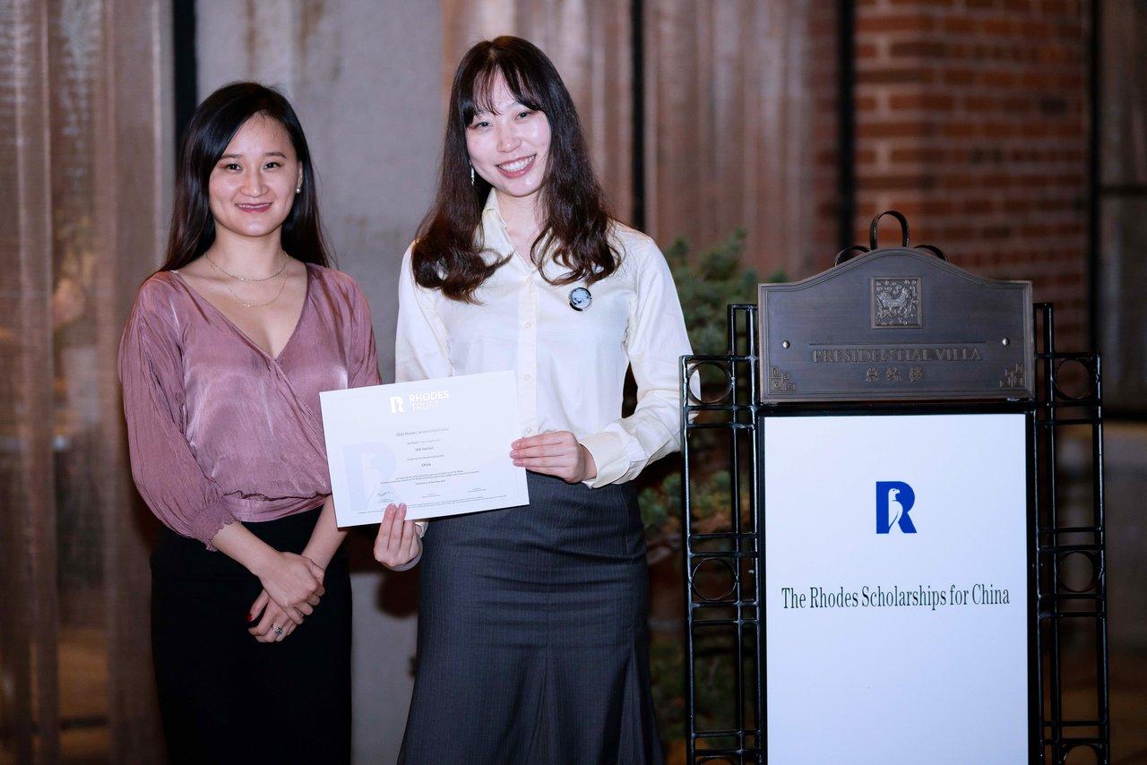 Senior NYU Shanghai
