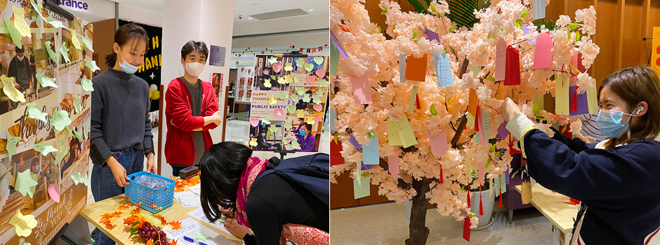 Students write messages of gratitude to hang on a tree and write messages of thanks to NYU Shanghai support staff