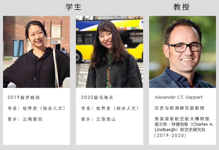 Register for Courses in Shanghai