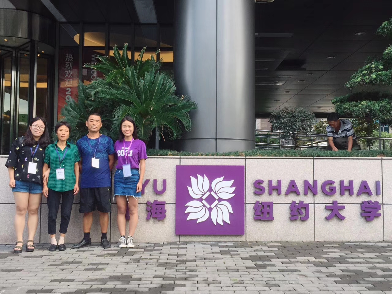 Xiaoyan and her family stand in front of NYU Shanghai in 2017