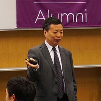 Distinguished Alumni Speaker