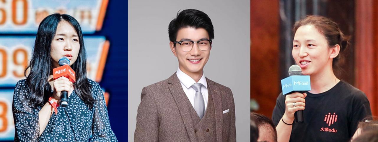 Charlene Ren, Will Wang Xingyu, Quan Shuai
