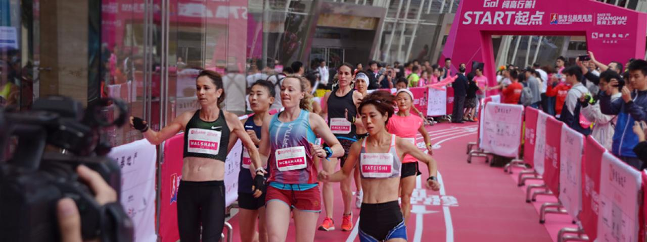 NYU Shanghai Students Take the Stairs and First Place in Vertical Race for Charity