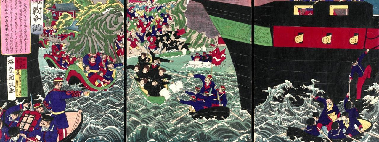Japanese print-style painting of small watercraft and large ships with cannons engaging in battle along the mountainous coast of Taiwan