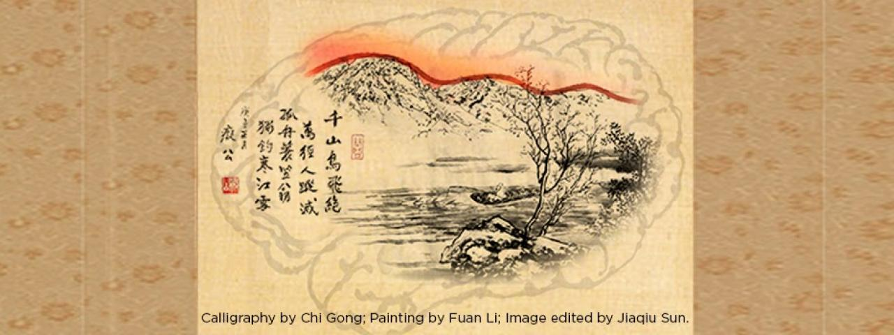 Tian Xing chinese peotry structure cover