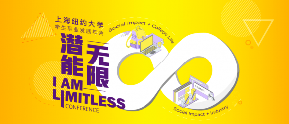 Yellow poster for the I AM LIMITLESS Conference