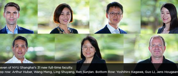 new faculty 2019