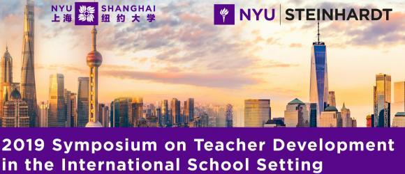 TESOL Symposium banner