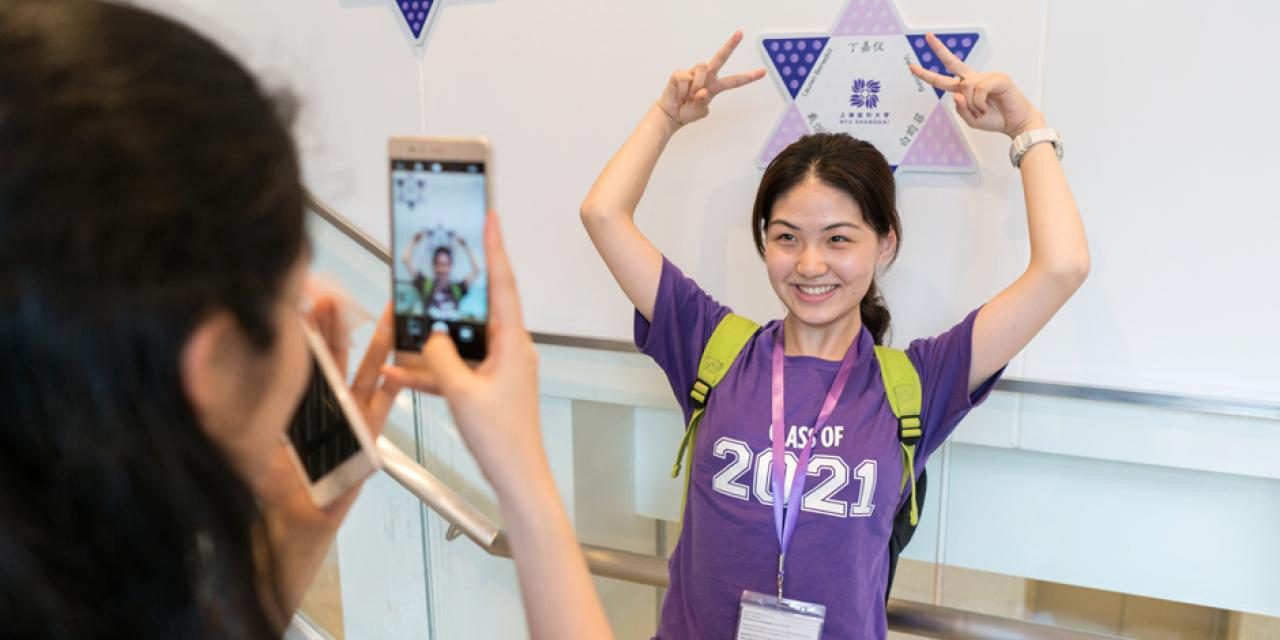This weekend, NYU Shanghai opened its doors to 345 new students hailing from 47 countries. Gathered on campus for Saturday's Convocation, the Class of 2021 was welcomed by the NYU Shanghai community with words of encouragement to kickstart their exciting journey. (Photo by: NYU Shanghai)