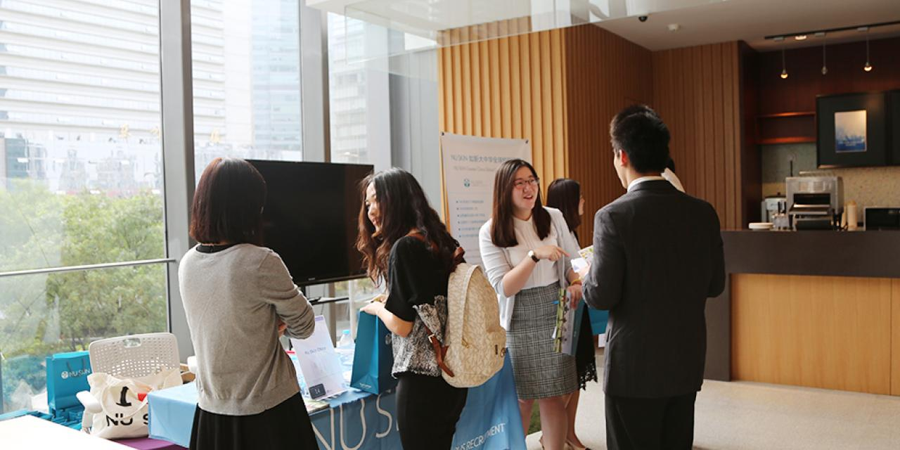 Internship Fair on October 23, 2015. (Photo by: Xinyi Xu)