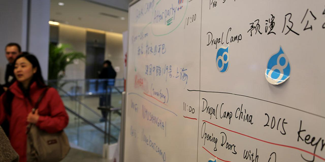 BarCamp returns to NYU Shanghai with a full day of tech-related workshops and presentations for both students and the public. March 14, 2015. (Photo by Sunyi Wang)