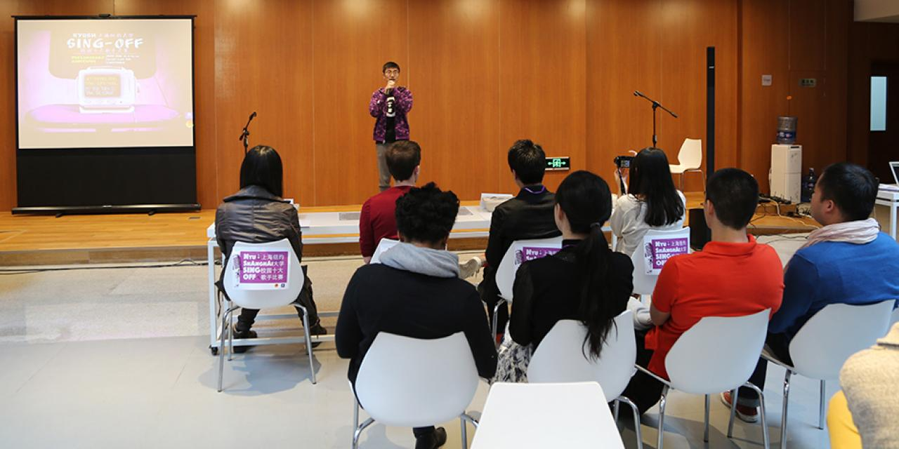 "NYU Shanghai Youth League is organizing  its first ever singing competition. The preliminary auditions held on Nov. 9th to Nov. 13th, 2015. The final competition will take place on Nov. 18th, 2015. The top 10 singers in the finals will win the title of ""Campus Singer of the Year"". (Photo by: Wenqian Hu)"