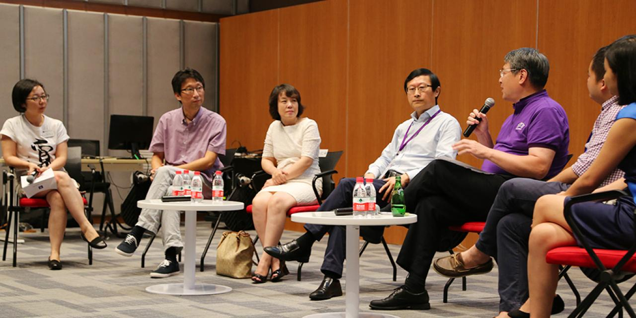 Class of 2019 Parent Panel on August 22, 2015. (Photo by Sunyi Wang)