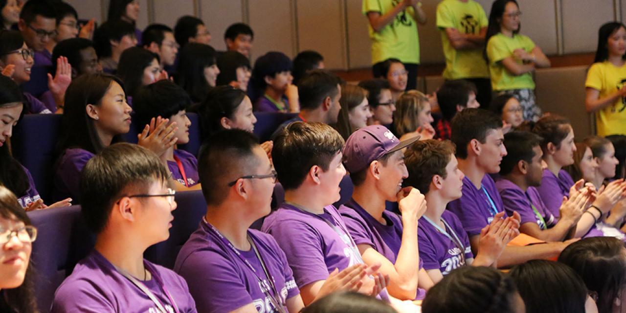 上海纽约大学2015年迎新大使表演晚会于8月22日傍晚举行。(摄影:王孙怡)