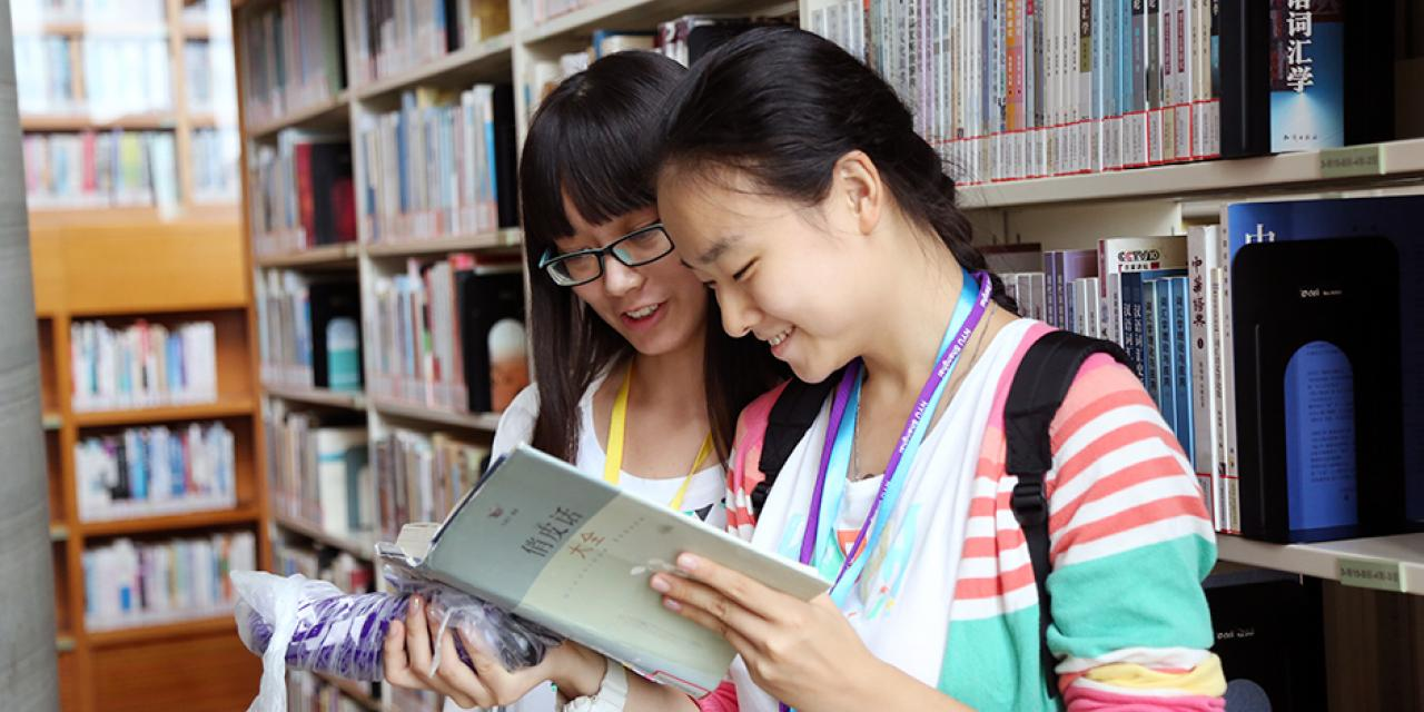 NYU Shanghai Students Receive Free Library Cards From Pudong Library on August 24, 2015. (Photo by Dylan J Crow)