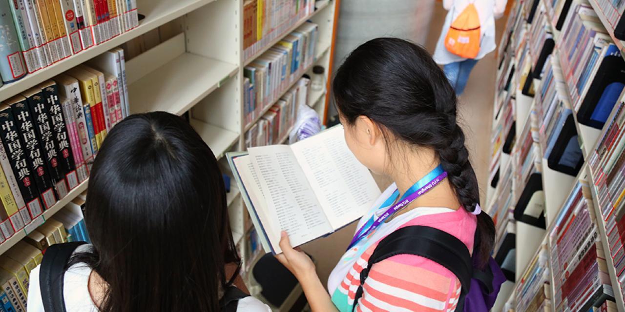 8月24日,上海纽约大学2019届新生齐聚浦东图书馆演讲厅,接受由浦东图书馆赠予的免费图书馆借阅卡。(摄影:Dylan J Crow)