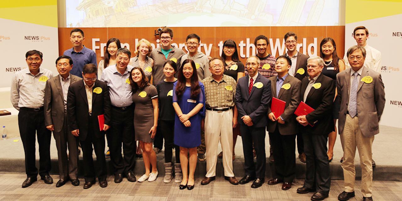 """9月16日傍晚,""""2015中美大学生对话""""活动在上海纽约大学举行,同学们坦诚分享自己的大学梦。稍后,首份中美大学生问卷调查结果将新鲜出炉,共有超过100名美国大学生和近400名中国大学生参与。(摄影:王孙怡)"""