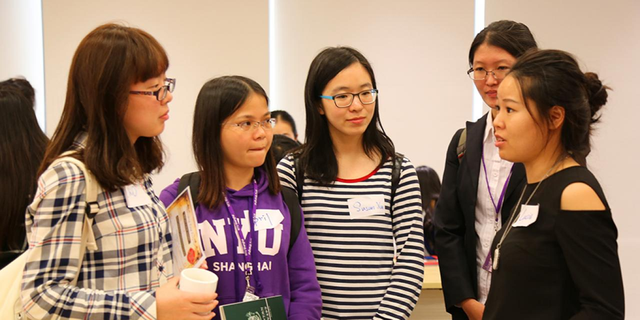 Internship Fair on October 16, 2015. (Photo by: Mei Wu)