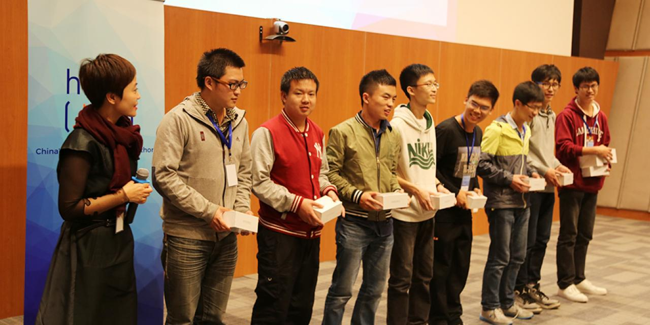 HackShanghai at NYU Shanghai on November 7-8, 2015. (Photo by: Shikhar Sakhuja)