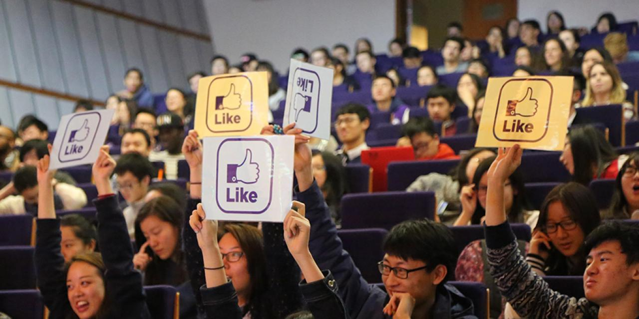 NYU Shanghai Sing-Off on November 18, 2015. (Photo by: Wenqian Hu)