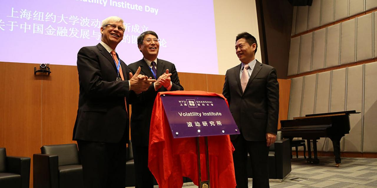 The Volatility Institute at NYU Shanghai (VINS) opens. November 27, 2014. (Photo by Dylan J Crow)