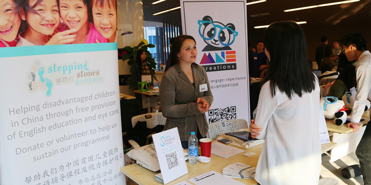 The Spring Internship Fair at NYU Shanghai saw some 22 companies with over 50 representatives recruiting students for internship opportunities on March 25. (Photo by: Shikhar Sakhuja)