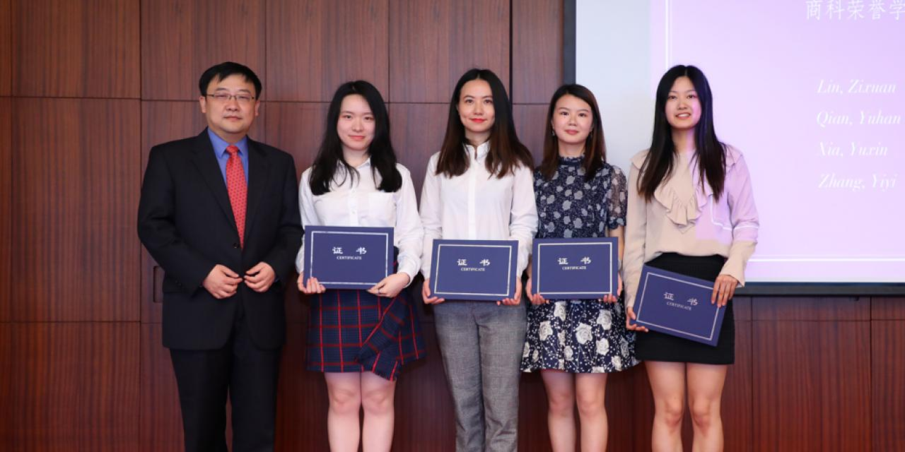 On the eve of graduation, NYU Shanghai seniors who had excelled in the Arts, Sciences, Engineering and Business were recognized in an academic awards ceremony in front of parents and faculty. (Photo by: NYU Shanghai)