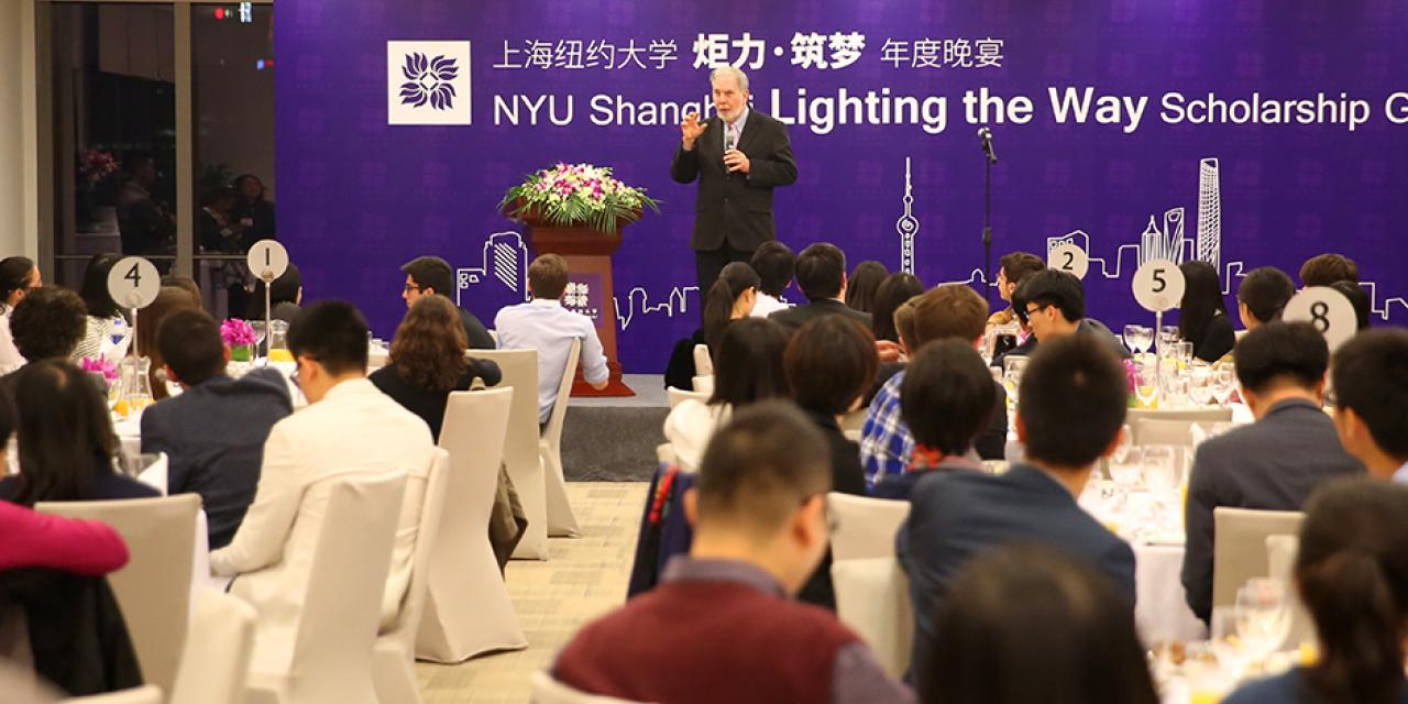 "NYU Shanghai Education Development Foundation Hosted Its First Annual ""Lighting the Way"" Scholarship Gala on November 2, 2015. (Photo by: NYU Shanghai)"