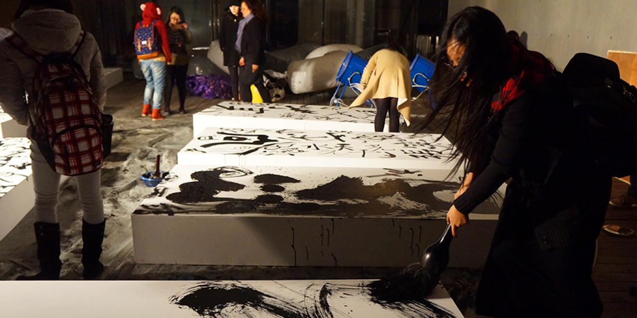 "Fifteen studio art students selected by Jian-Jun Zhang and Barbara Edelstein collaborated in the installation of their piece, ""Vestiges of a Process: Flowing Ancient Poem,"" at the Long Museum on November 26 (Photos by: NYU Shanghai)"