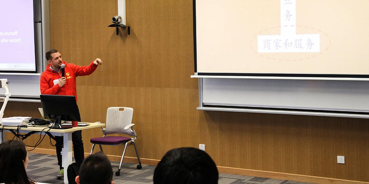 BarCamp returns to NYU Shanghai with a full day of tech-related workshops and presentations for both students and the public. March 14, 2015. (Photo by Zhijian Xu)