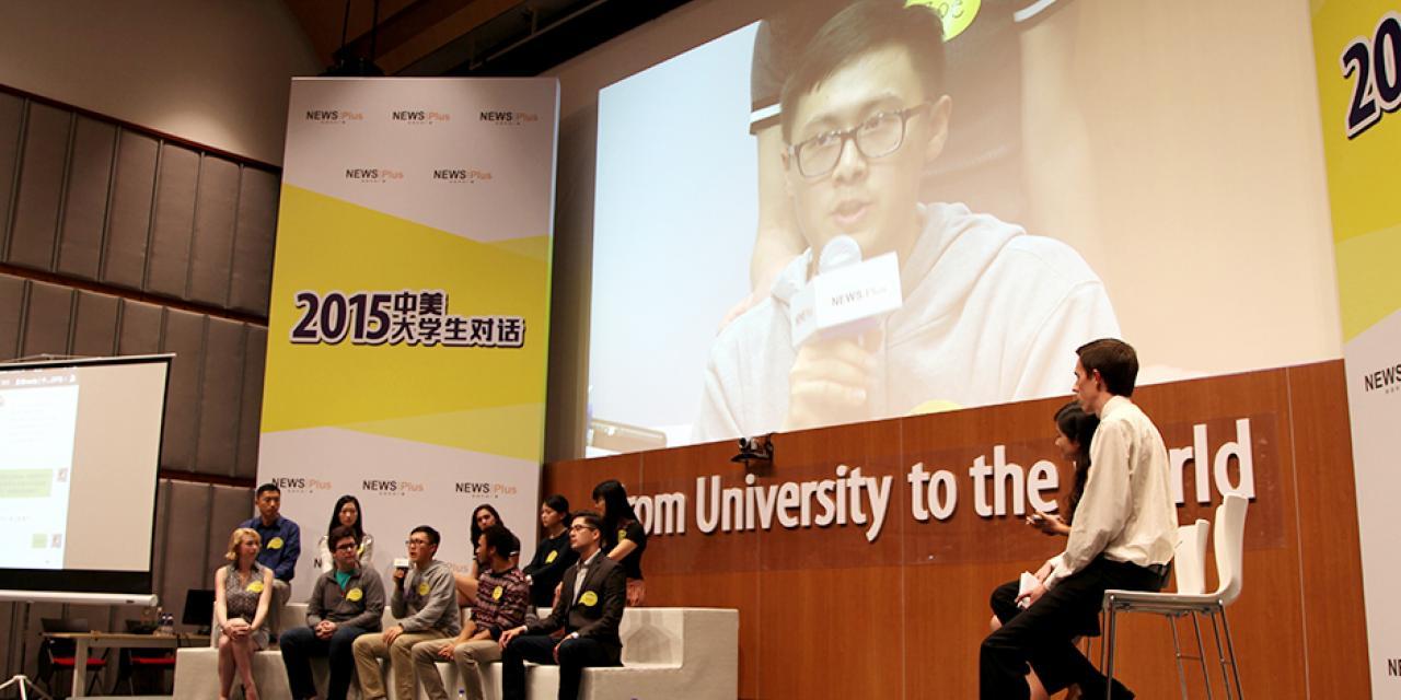 """9月16日傍晚,""""2015中美大学生对话""""活动在上海纽约大学举行,同学们坦诚分享自己的大学梦。稍后,首份中美大学生问卷调查结果将新鲜出炉,共有超过100名美国大学生和近400名中国大学生参与。(摄影:Ewa Oberska)"""