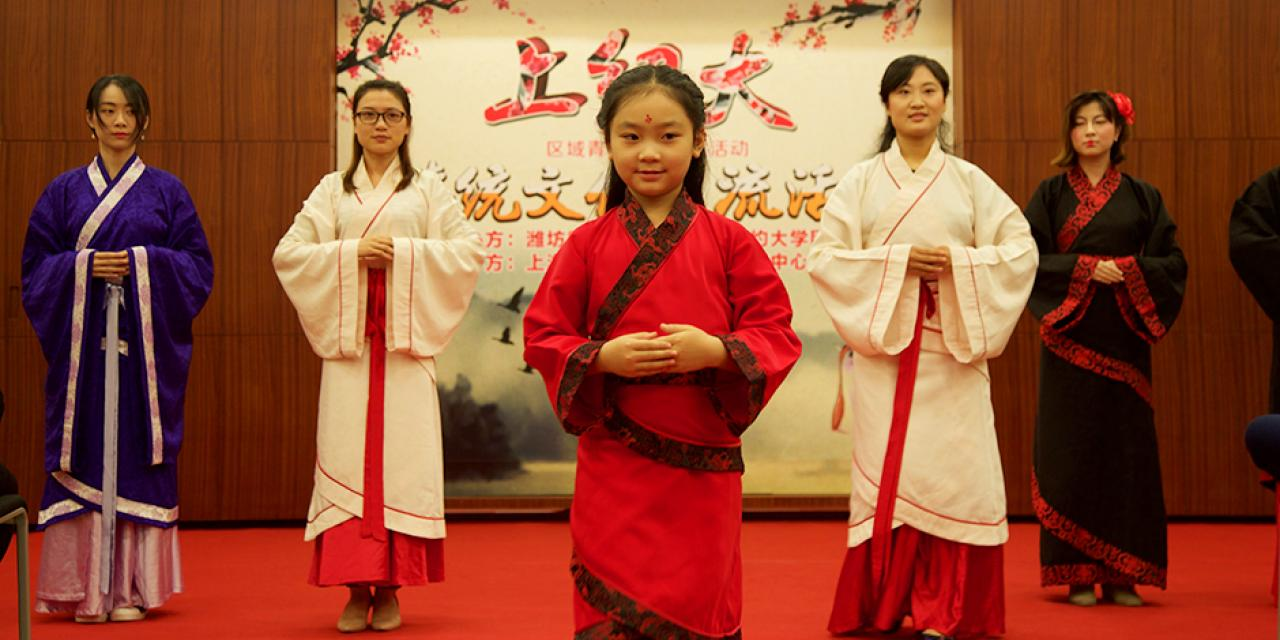 NYU Shanghai holds many culture exchange events with the City & the community. On Oct. 8th, NYU Shanghai students joined the Weifang community for a Chinese Culture Fashion Show. (Photo by: Leidy Tapasco)