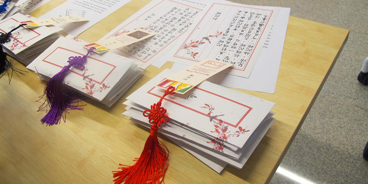 Ancient Chinese Games on October 30, 2015. (Photo by NYU Shanghai)