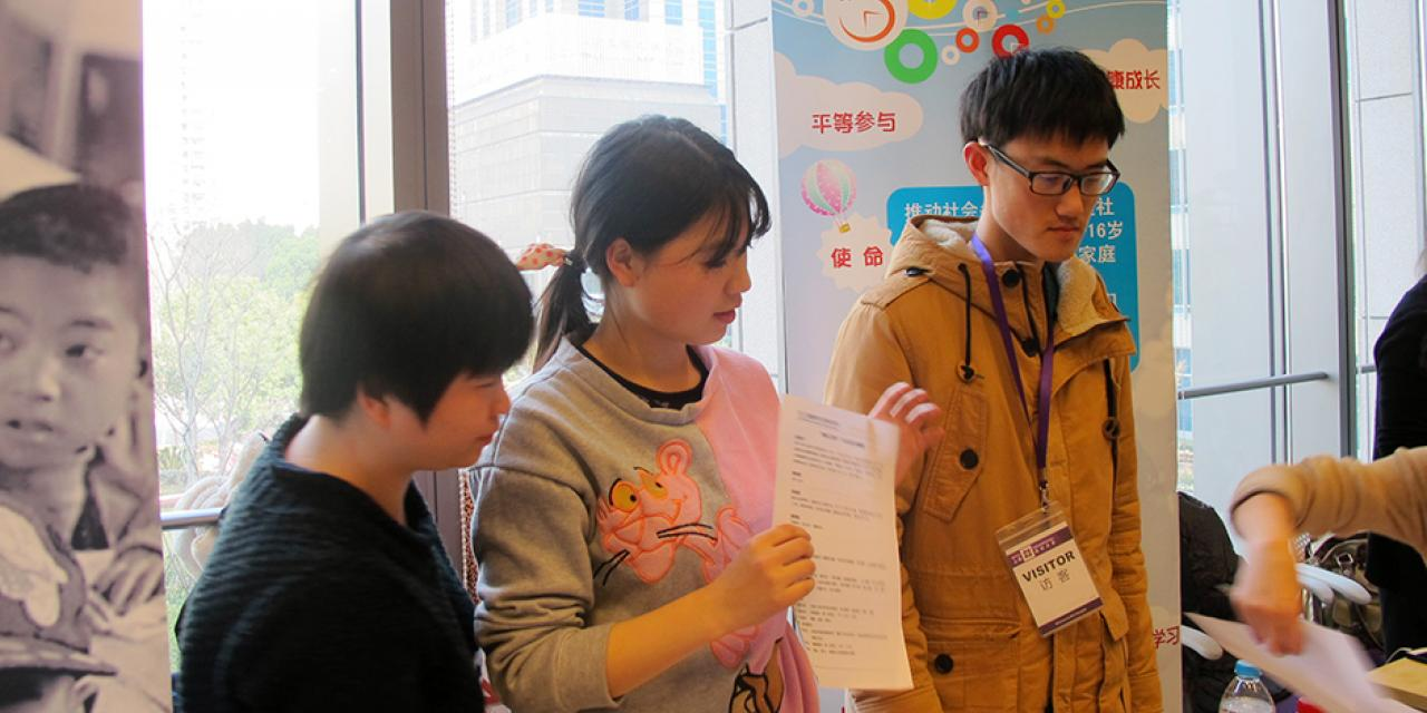 NYU Shanghai's 2016 Involvement Fair invited students to explore opportunities in recreational and community service activities. (Photo by: NYU Shanghai)