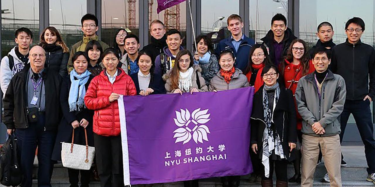 2014年12月5日,上海纽约大学学生参观张江高科技园区。 (摄影:Emily Liu)