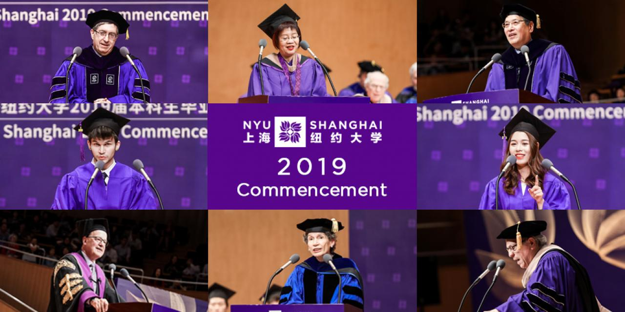 Clockwise from top left: Vice Chancellor Jeffrey Lehman, Commencement Speaker Peggy Yu, Chancellor Yu Lizhong, Lyndsy Qu, NYU Chairman of the Board WIlliam Berkley, Provost Joanna Waley-Cohen, NYU President Andrew Hamilton, and Anthony Comeau