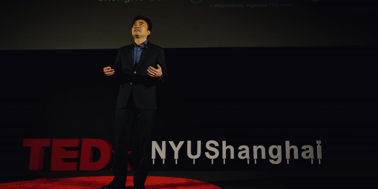 "NYU Shanghai Assistant Professor of Urban Science and Policy Guan Chenghe showed the TEDxNYUShanghai audience how allowing other academic disciplines to play direct roles in urban planning policy can help make cities more efficient and equitable in this important juncture in world history. ""This is the right time to think about our urban future,"" Guan told listeners."