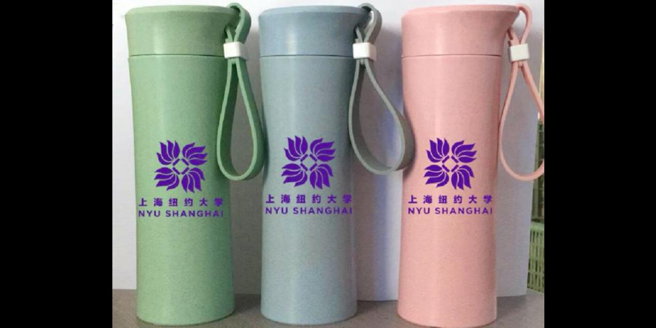 In an ongoing initiative to eliminate single-use plastic bottles from campus, Green Shanghai will soon be distributing free, high quality reusable water bottles to everyone on campus. The biodegradable bottles are made of rice husk, hold around 400ml of liquid, and can sustain temperatures from -20 to 120 degrees Celsius.