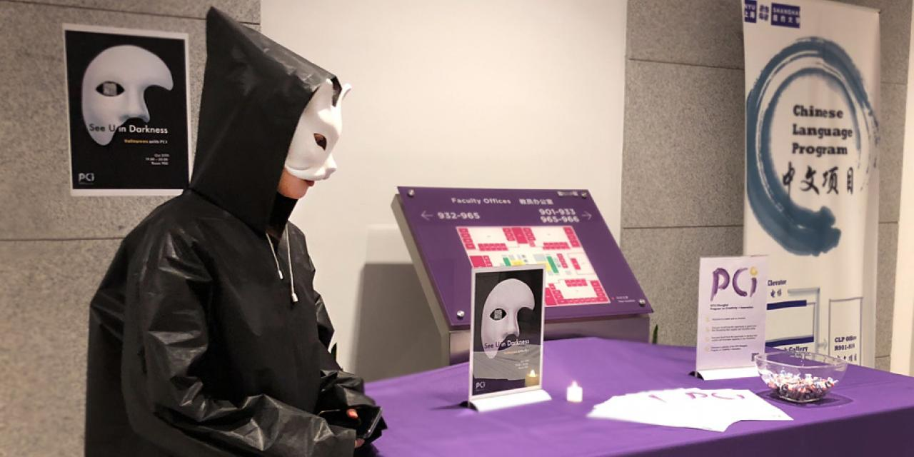 "Using ""a fun and festive approach,"" the info session sought to raise participants' awareness of the daily blindness of pride and prejudice. (Photo by: NYU Shanghai PCI)"