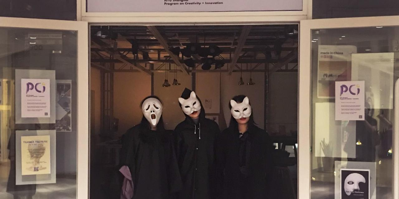 "On Halloween Eve, the Program on Creativity and Innovation (PCI) held its own spooky info session. Participants spent the night ""seeing"" each other in ""darkness."" (Photo by: NYU Shanghai PCI)"