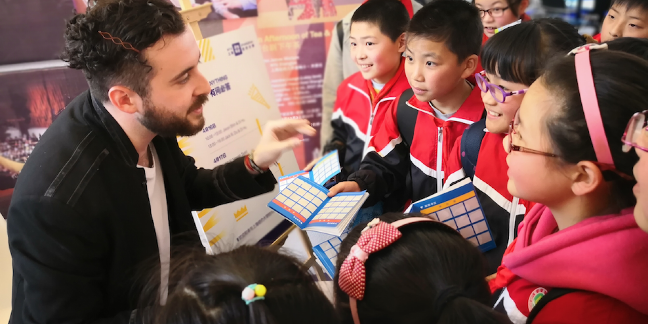 April 16:  NYU Shanghai showcased its arts programs at the 15th Shanghai Education Expo, held at the Shanghai Exhibition Center.